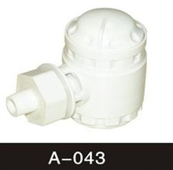 Steam Outlet  A-043 - Image 2